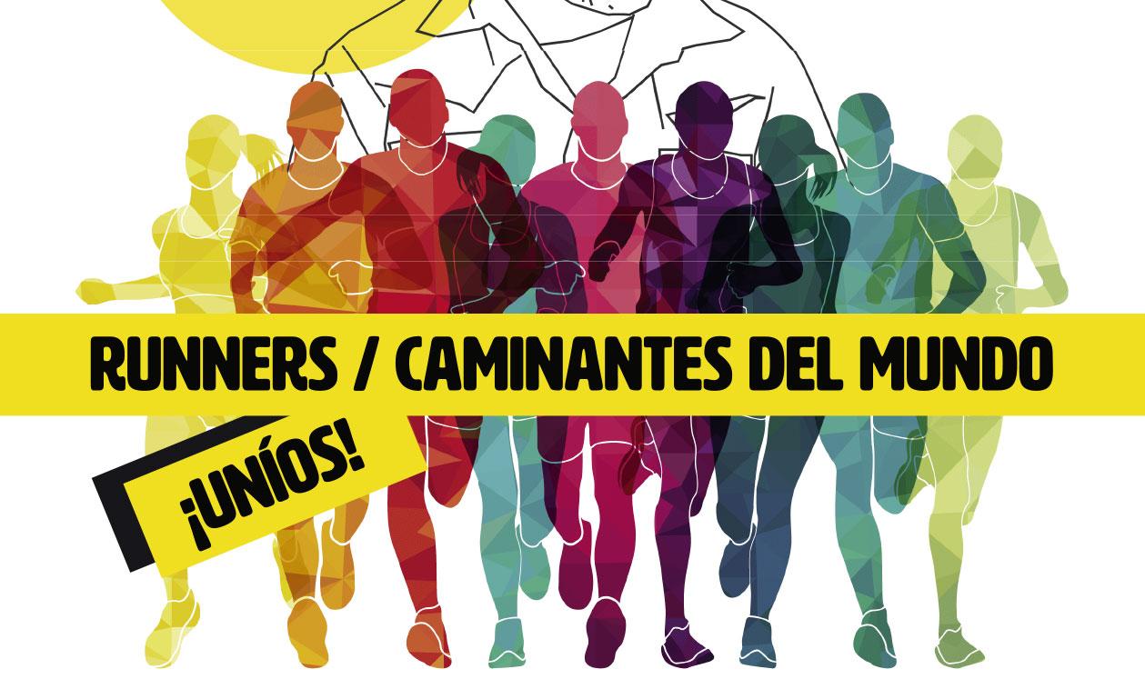 Amnistía Internacional | Carrera por Julián Carrillo